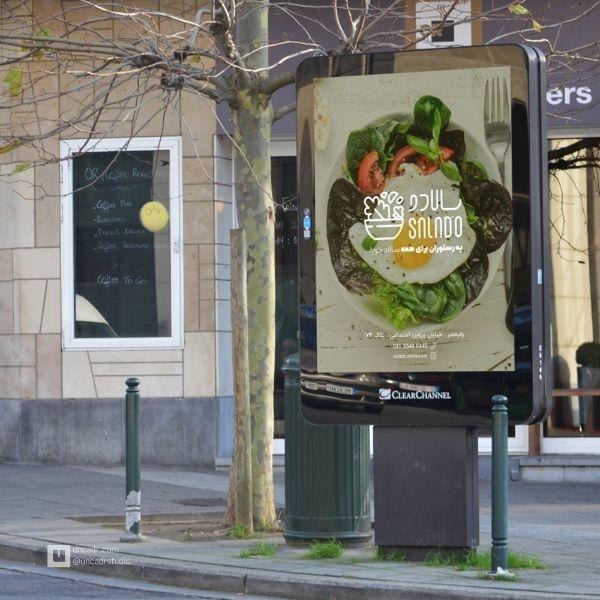 Salado Restuarent - Brand Identity