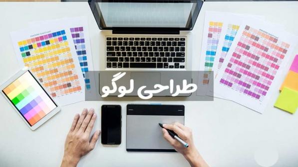 طراحی-لوگو-در-آستارا